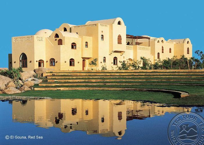 THE THREE CORNERS RIHANA RESORT 4 * - El Guna, Egiptas