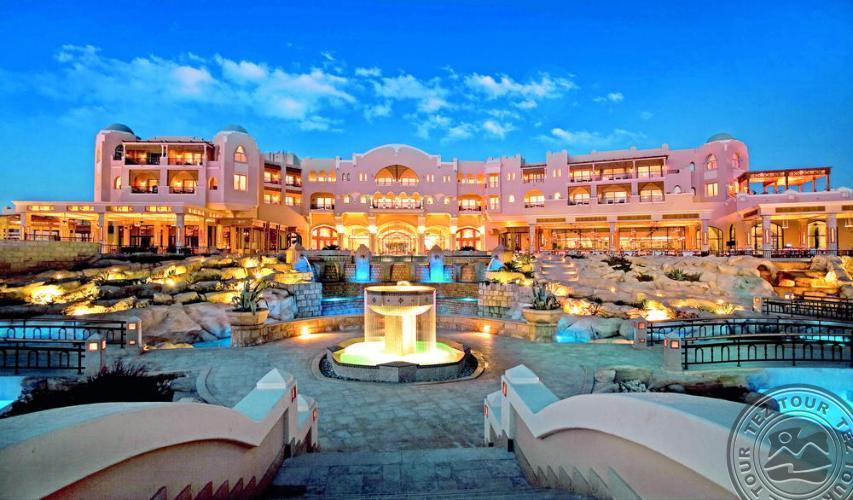 KEMPINSKI HOTEL SOMA BAY 5 * - Soma Bei, Egiptas