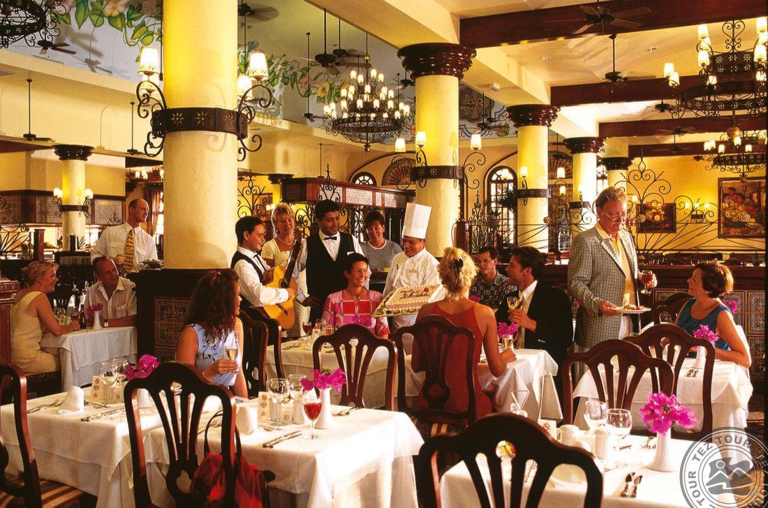 CLUB HOTEL RIU TEQUILA 5 * №13