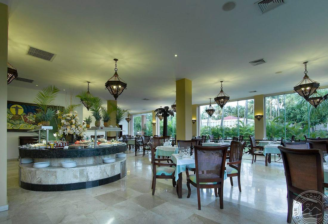 TRS TURQUESA HOTEL 5 * №37