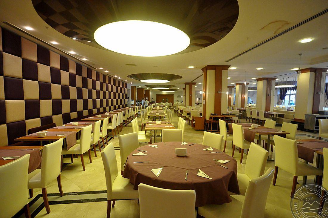 PINETA PARK DELUXE HOTEL 4+ * №42