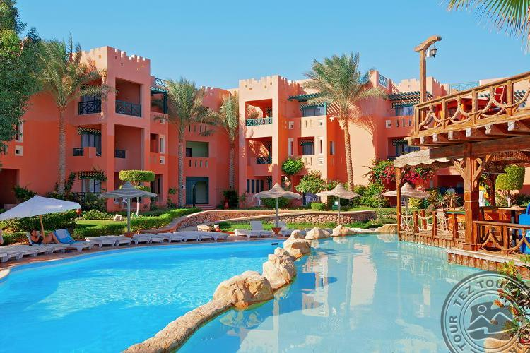 REHANA SHARM RESORT, AQUA PARK & SPA 4 * - Egiptas