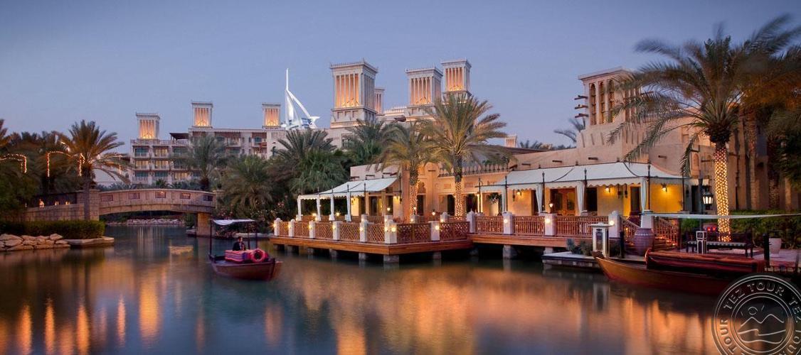 Madinat Jumeirah Dar Al Masyaf Summerhouse 5 * - Дубай - Джумейра, ОАЭ
