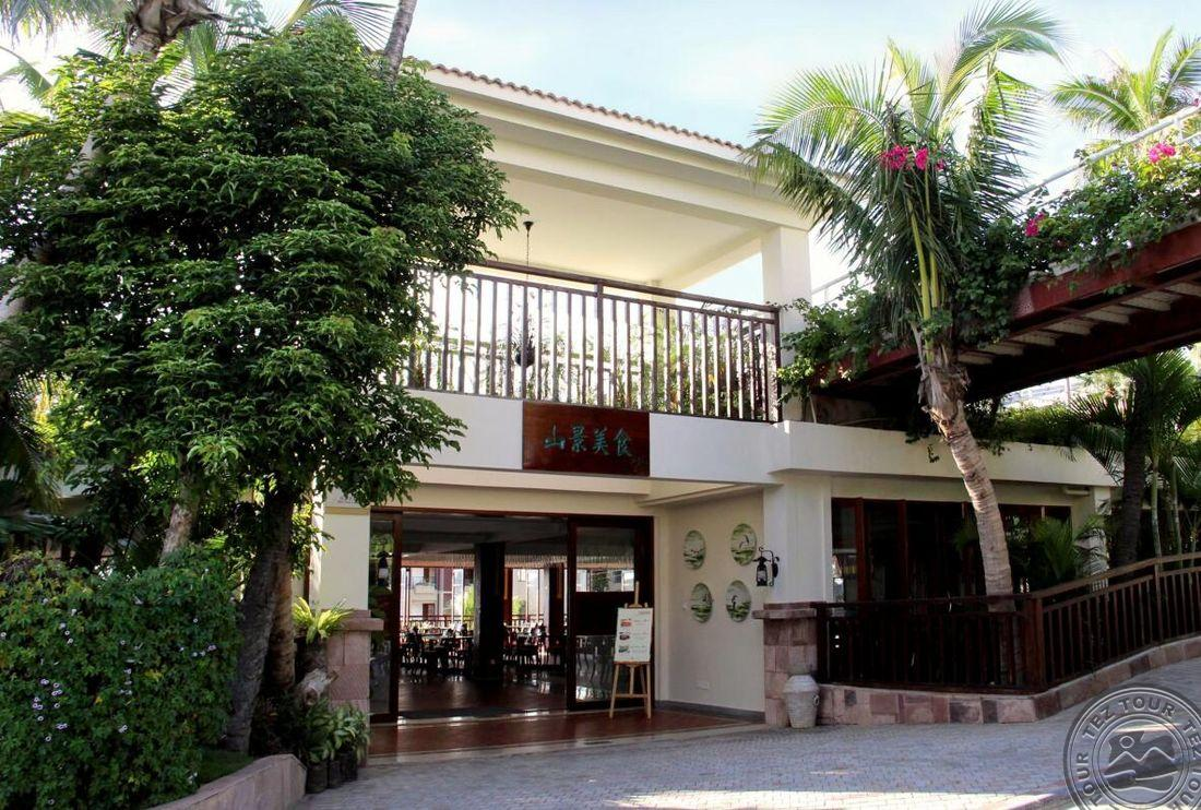 GUEST HOUSE 4 * №12