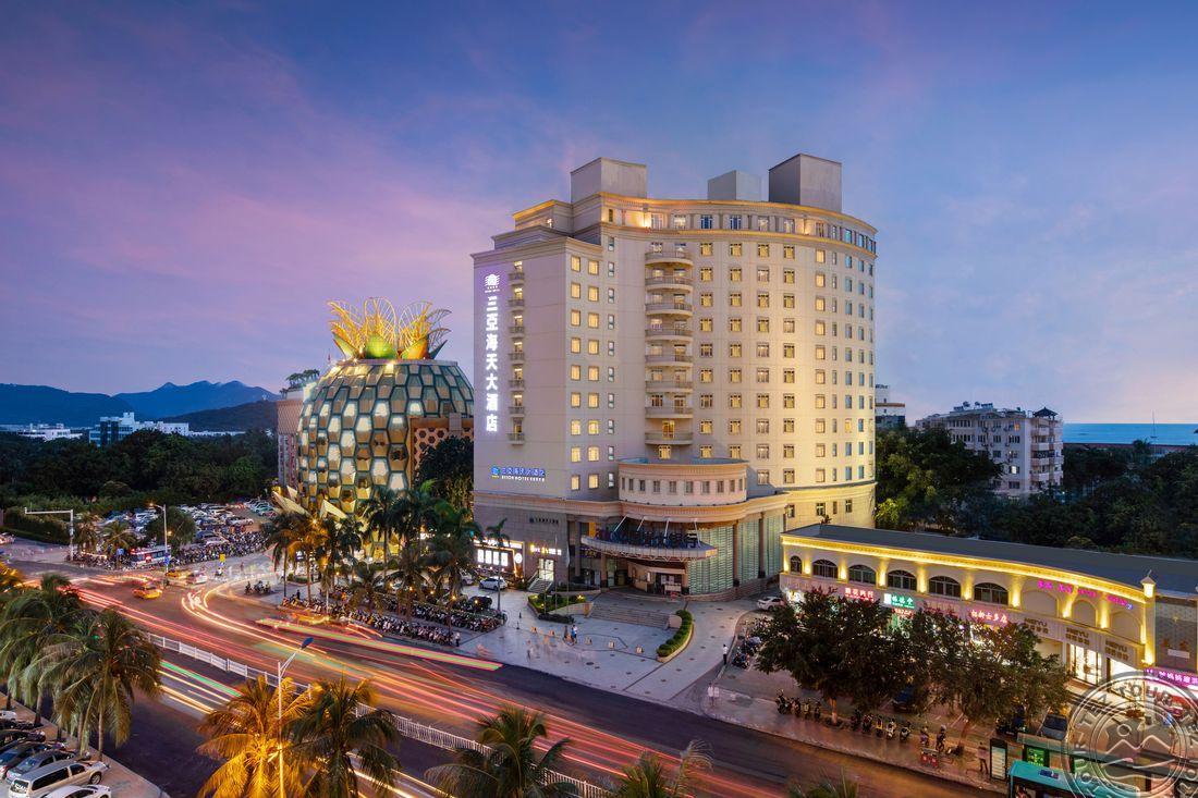 HYTON HOTEL SANYA 4 * №2