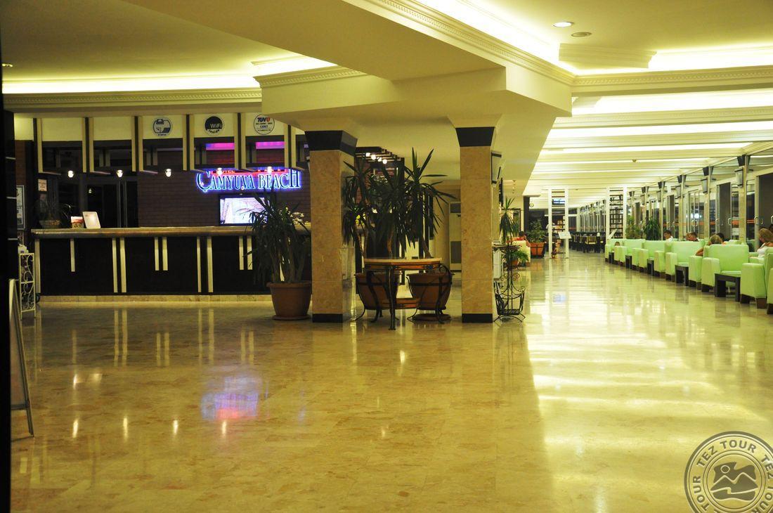 HOTEL CAMYUVA BEACH 4+ * №4