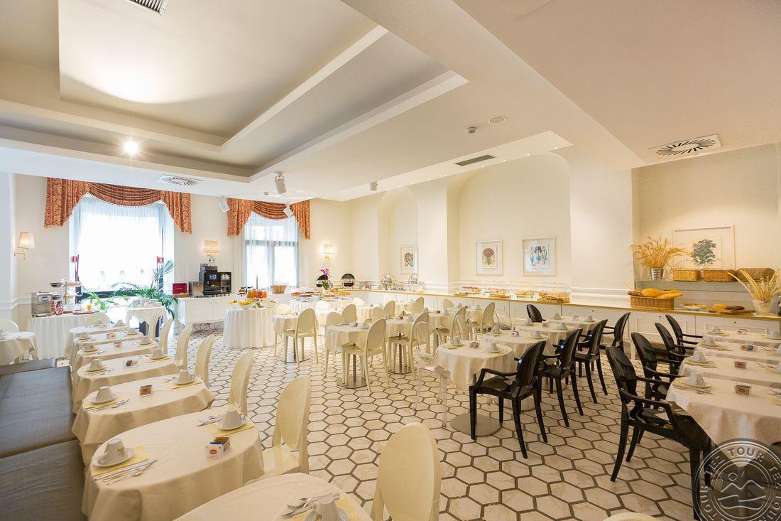 MILTON HOTEL ROMA (ROME) - Рим, Италия