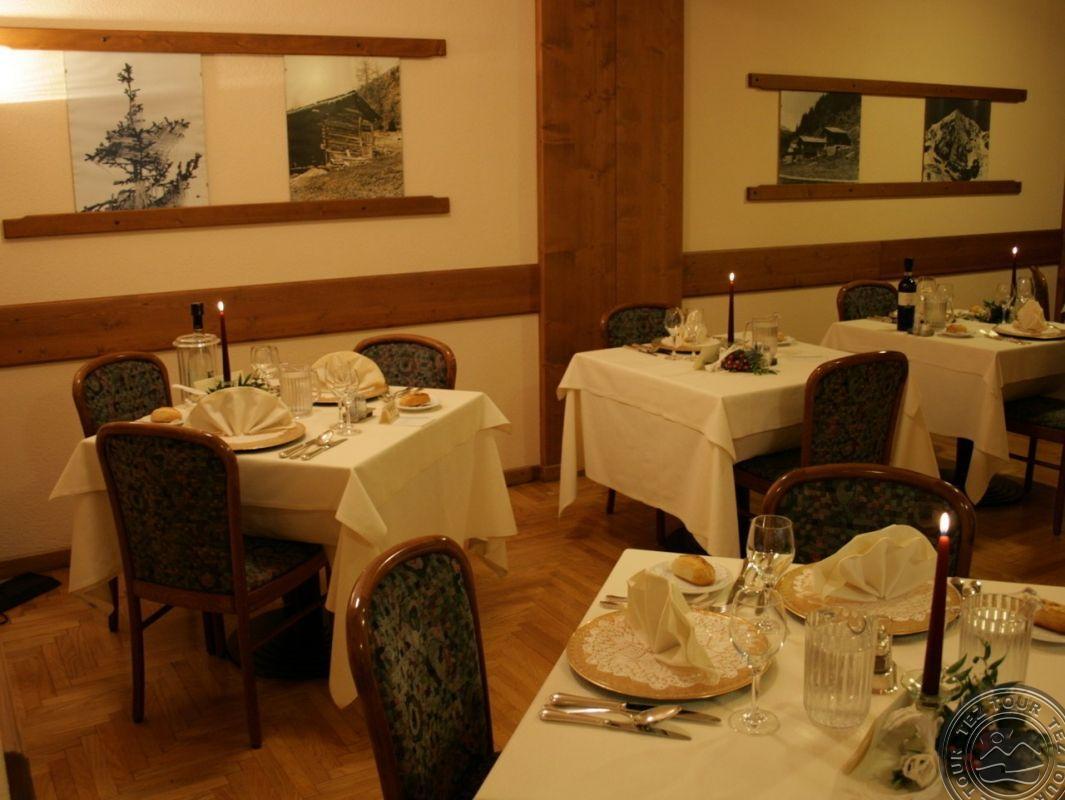 LARICE BIANCO HOTEL (BORMIO) 3 * №24