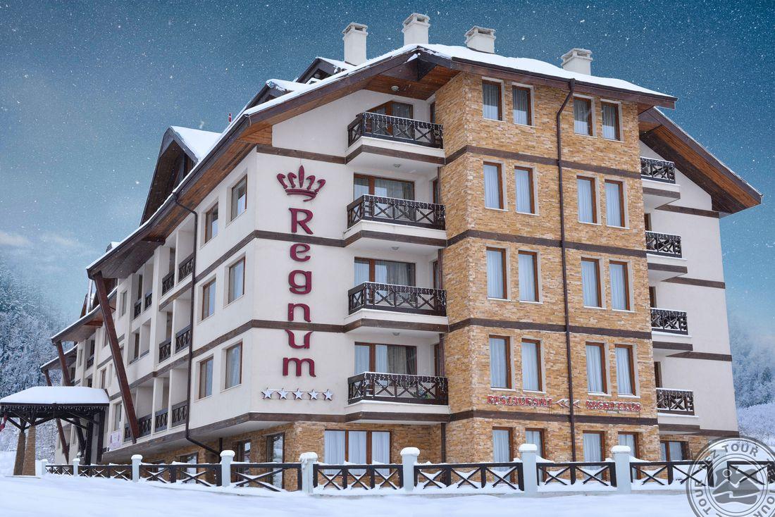REGNUM BANSKO SKI  HOTEL & SPA 5 * №10