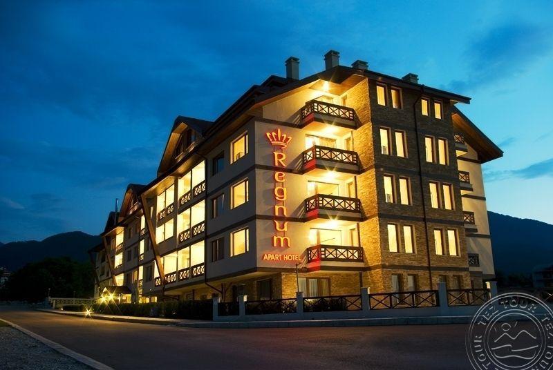 REGNUM BANSKO SKI  HOTEL & SPA 5 * №11