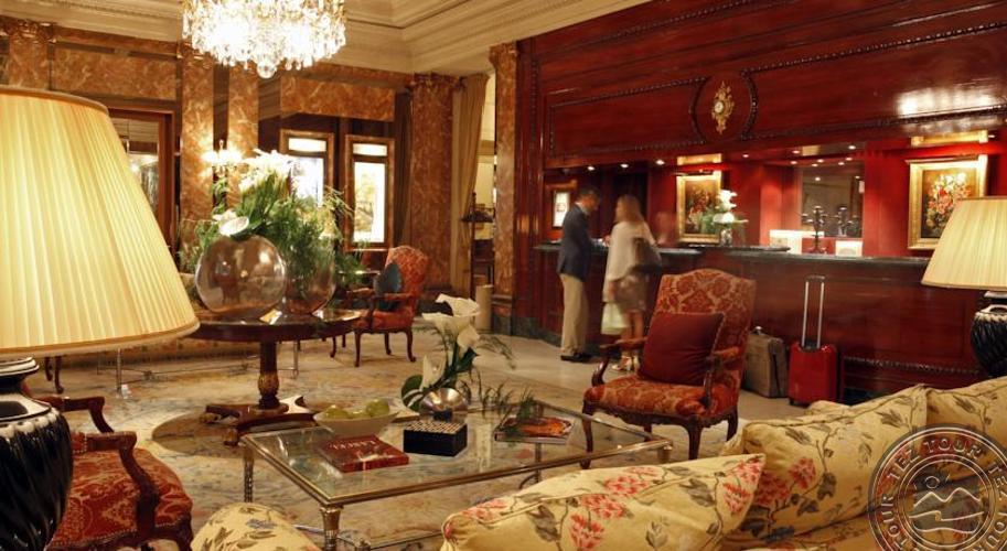 WESTMINSTER HOTEL 4 * - Франция