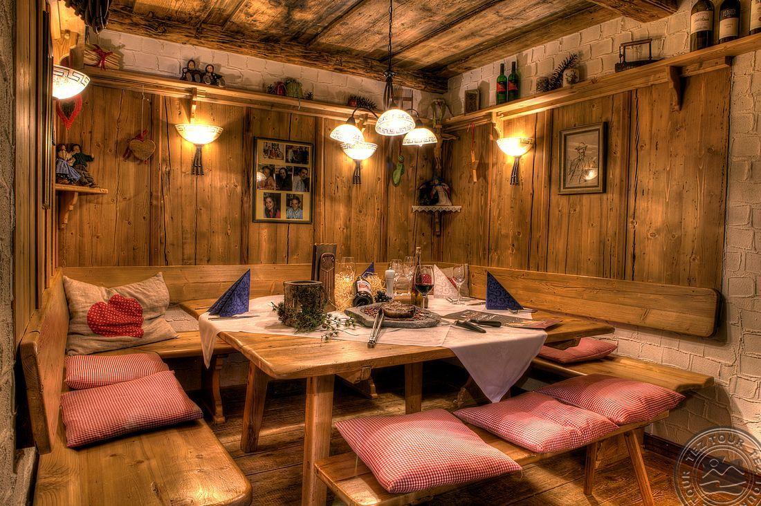 KATSCHBERGHOF HOTEL (KATSCHBERGHOEHE) 4 * №12