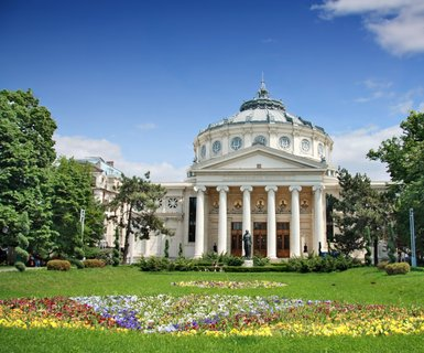 Киев - Бухарест, Румыния