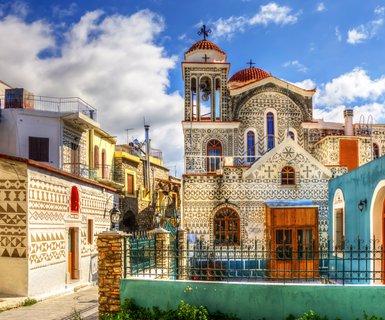 Киев - Хиос, Греция