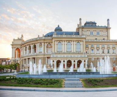 Киев - Одесса, Украина